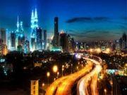 Wondering Malaysia