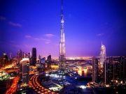 Dubai Tour Package 4 Days / 3 Nights