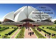 Agra to Chandigarh Amazing Tour