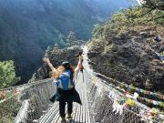 Nepal  Holiday Package 4 Days