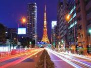 Japan (Tokyo) with Airfare