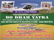 Special  Service By Helicopter From Phata