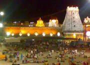 Southend Nava Thirupathi Devotional Tour