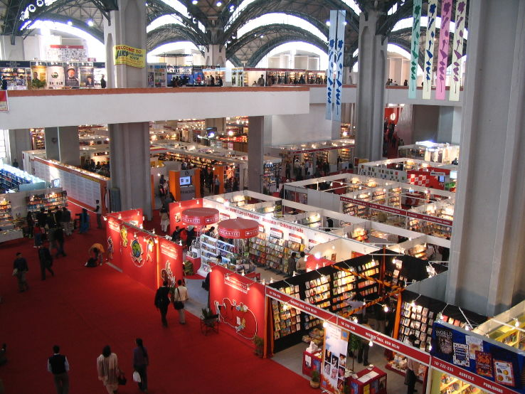 essay on visit to a book fair